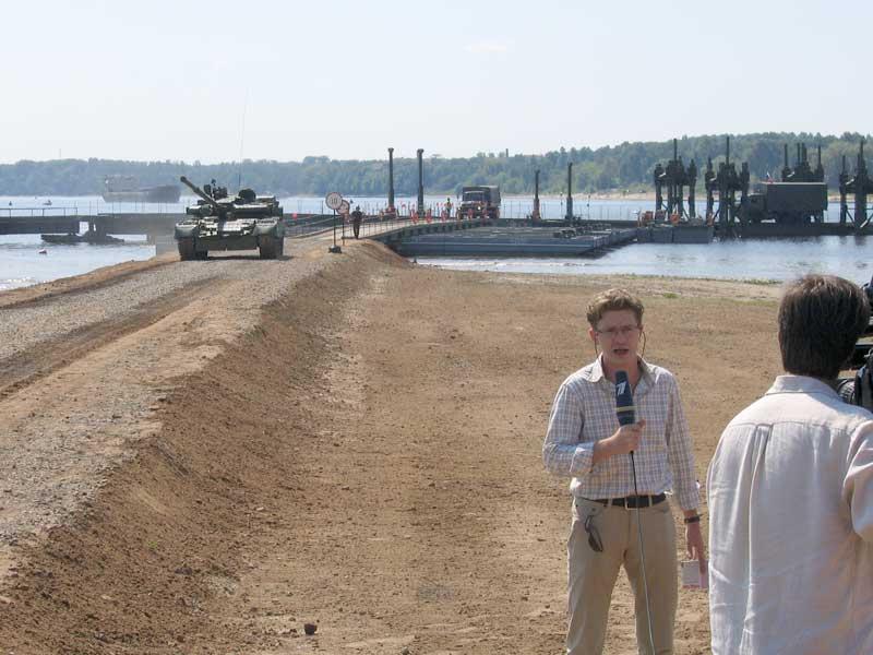 Мост в Ярославле лето 2005.